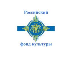 НО «Российский Фонд Культуры»